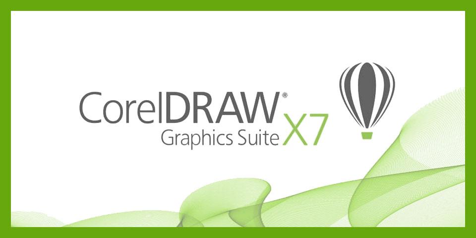 Преимущества использования графического пакета CorelDRAW Х7