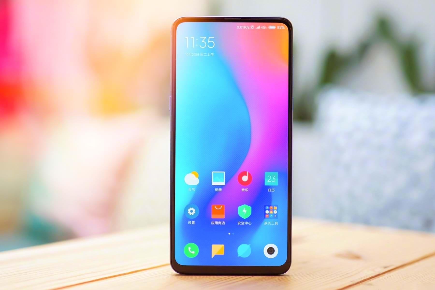 Корпорация Xiaomi анонсировала инновационный смартфон Mi 10
