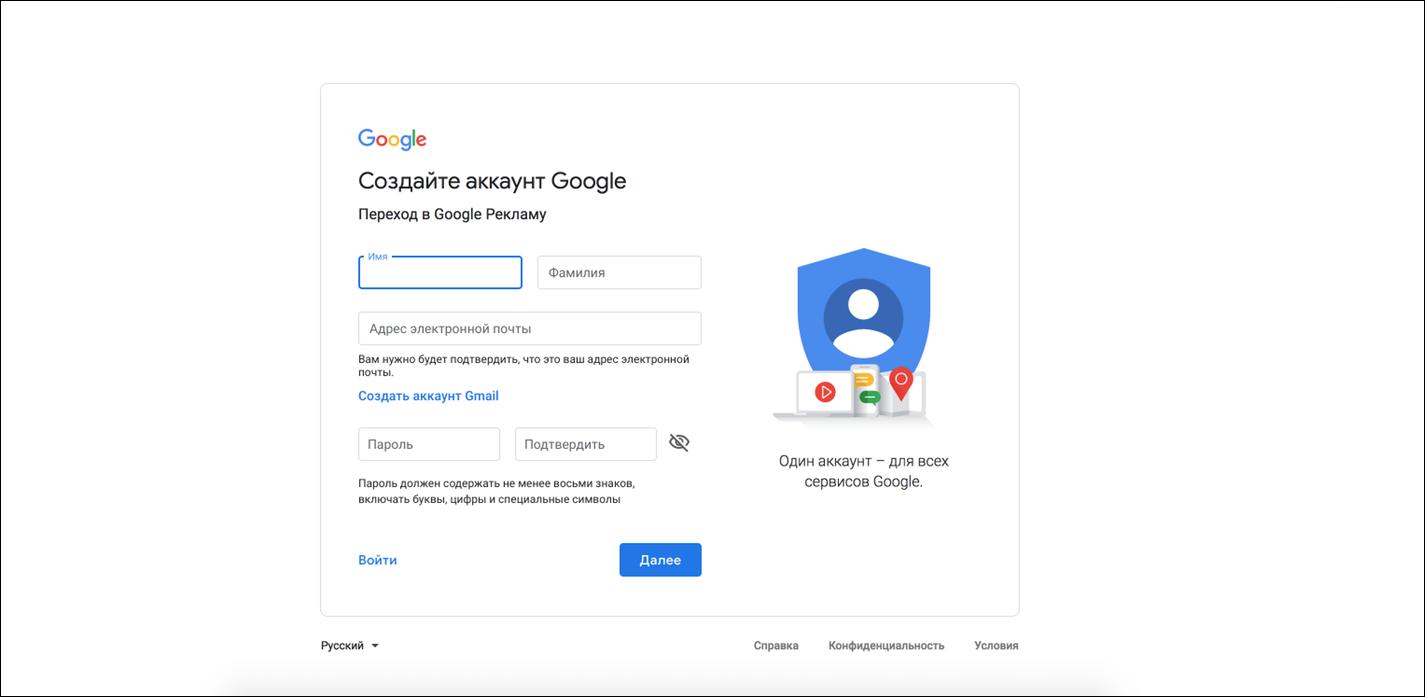 Преимущества и особенности использования рекламы в Google