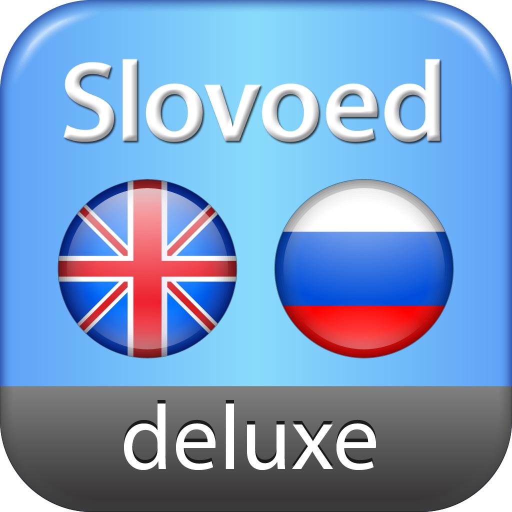 Англо-Русский Slovoed Deluxe