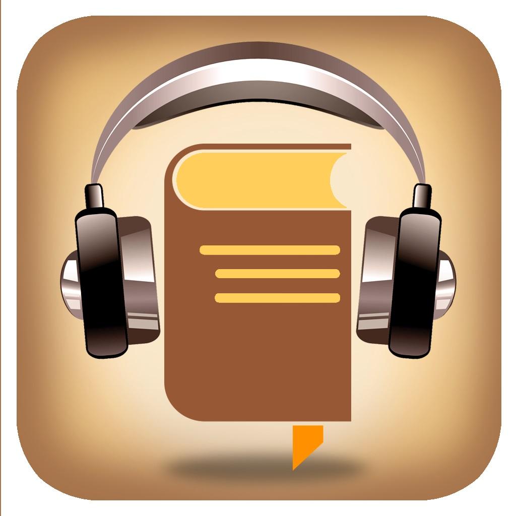 Электронная библиотека аудиокниг