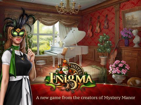 Где в игре загадочный дом найти мистическую гостингную